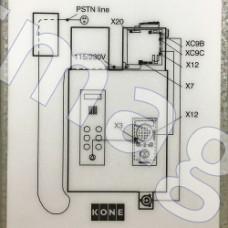 Комплект блок переговорной связи с аккумулятором KRM RIF PSTN, REV.4.7., KM770020G01, KONE