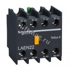 Блок контактов LAEN22 Schneider