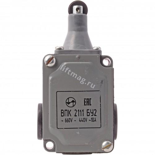 Выключатель путевой ВПК 2111 БУ 2 КМЗ