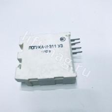 Логика И-311 УЗ 110 В (70х72мм)