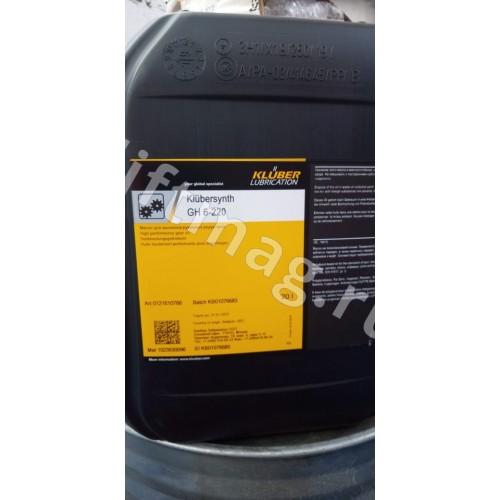 Масло синтетическое Klubersynth GH 6-220 (канистра 20л)