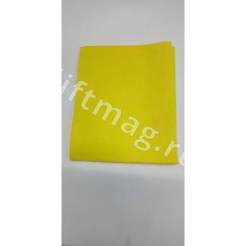 Вискозное нетканое полотно желтое 0,3х0,38м