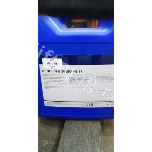 Гидравлическое масло Fuchs Renolin B 20 ISO VG 68(20л)