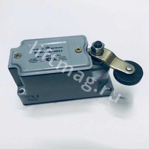 Выключатель путевой ВП16ПГ23Б231-55У2.3 КМЗ(без самовозврата)