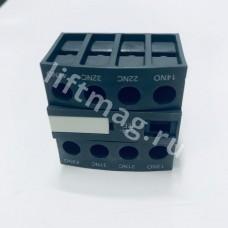 Блок контактный дополнительный CA4-22E(2но+2нз)для контакторов AF09+AF38  ABB