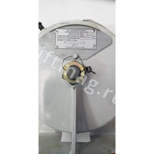 Ограничитель скорости 0,5 м/с.-правый 1041107 МЛЗ