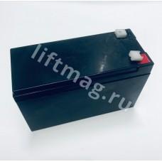 Аккумуляторная батарея Securiti Force SF 1207(12V-7Ah)
